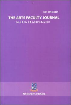 Cover AFJ