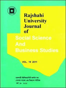 Cover RUJSSBS