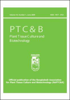 Cover of Plant Tissue Culture and Biotechnology