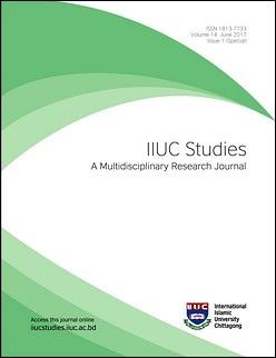IIUC_Cover