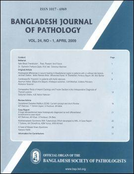 Cover of BJPath
