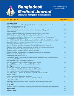 Medical Book Form Bangladesh
